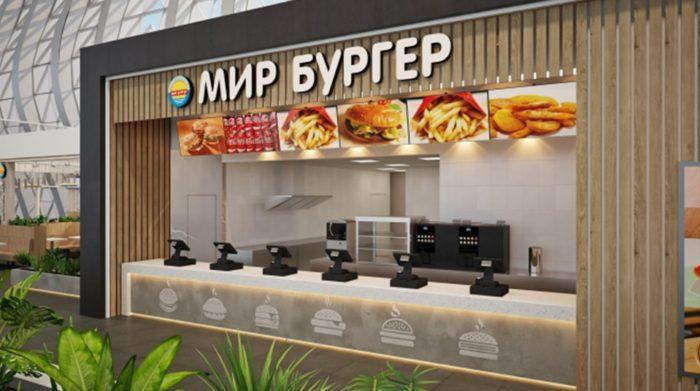 Крымский аэропорт Симферополь им. Ивана Айвазовского