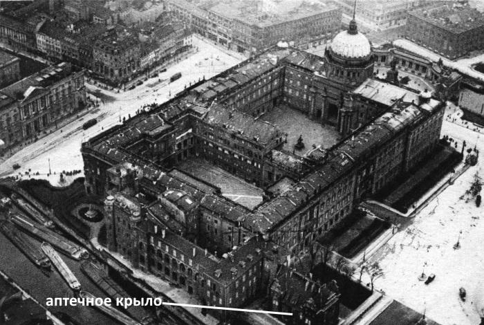 Вид на Берлинский Городской дворец сверху