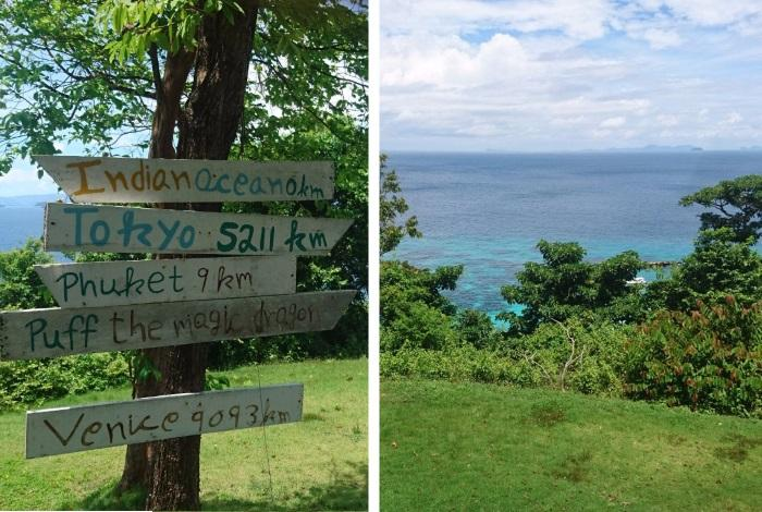 Смотровая площадка на острове