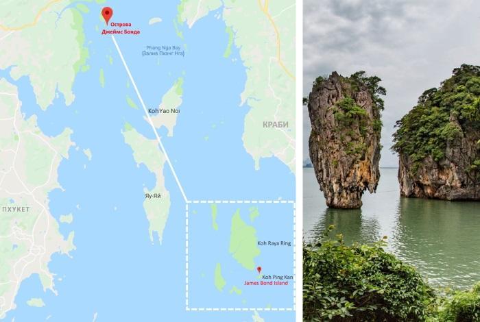Остров Джеймс Бонда