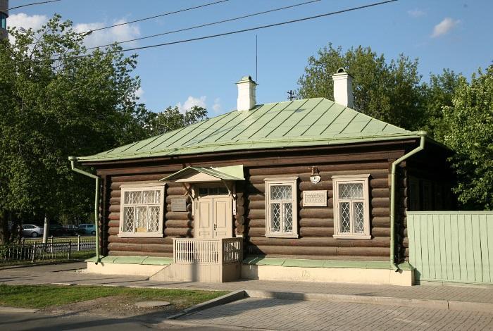 Дом-музей П.П. Бажова