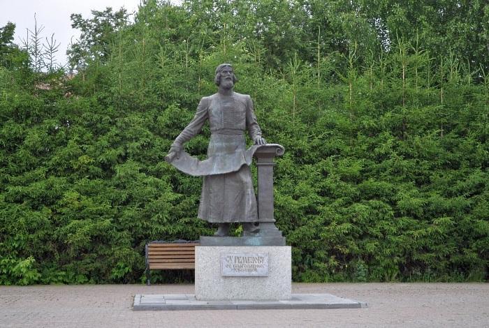 Памятник Семёну Ремезову
