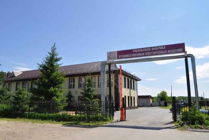 Тобольская косторезная фабрика