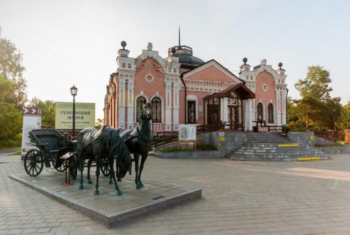Губернский музей Тобольска