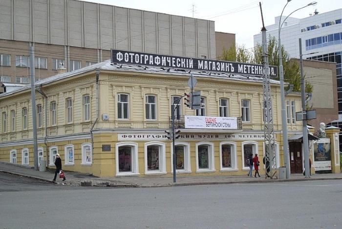 Фотомузей «Дом Метенкова»
