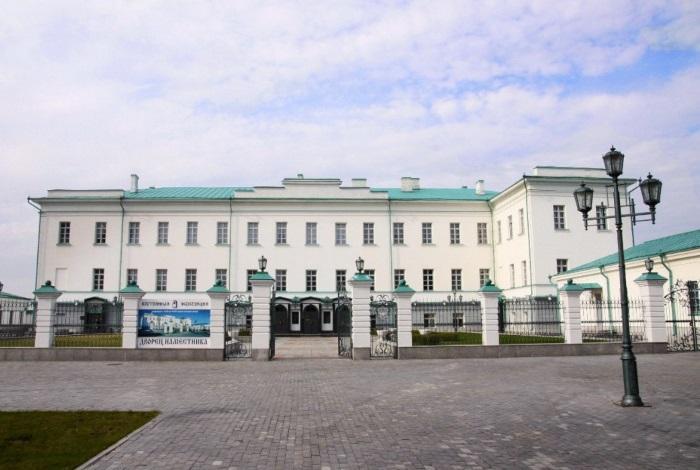 Дворец Наместника в Тобольске