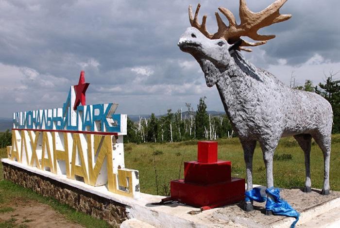 Национальный парк Алханай