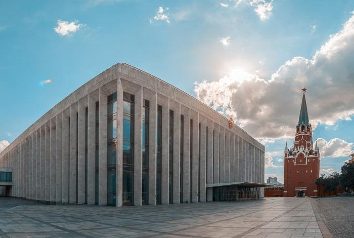 Кремлёвский дворец съездов
