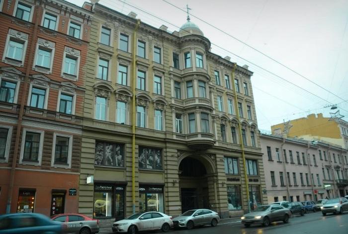 Квартира Распутина