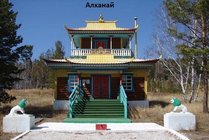 Храм Дэмчог Дуган