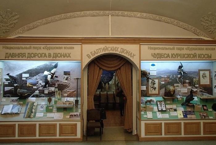 Олдноименный музей