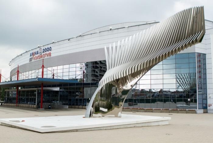 Арена 2000