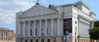 Казанский театр оперы и балета им. Мусы Джалиля