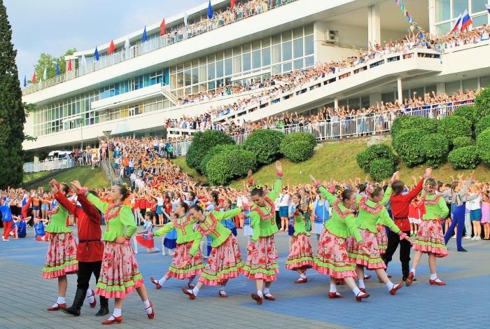 Фестиваль в Орленке