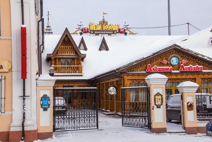 Музей-театр «Алёшино подворье»