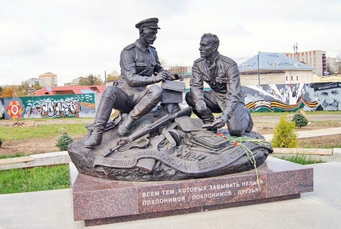 Памятник военным финансистам