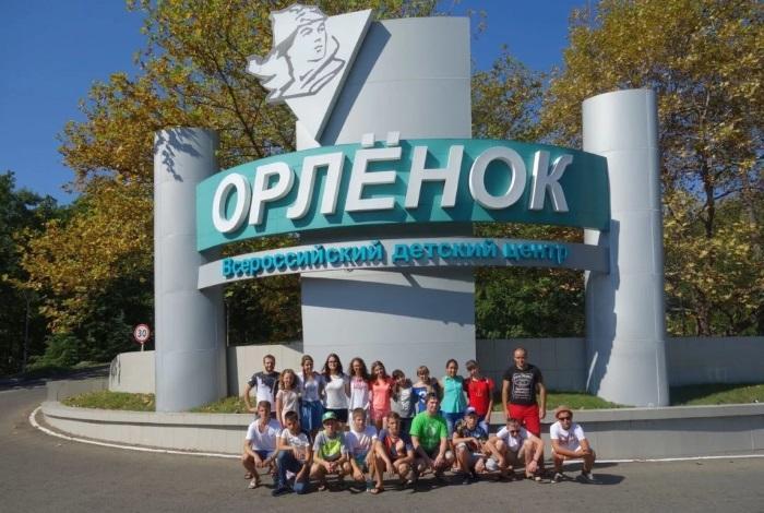 Лагерь Орленок