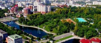 Хабаровские городские пруды