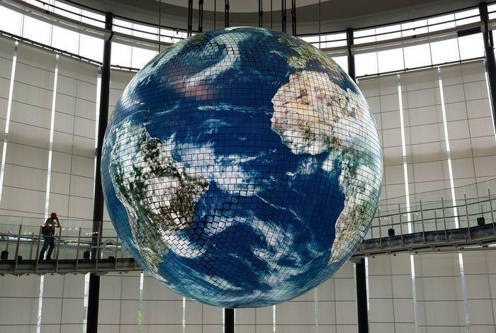 Глобус Geo-Cosmos