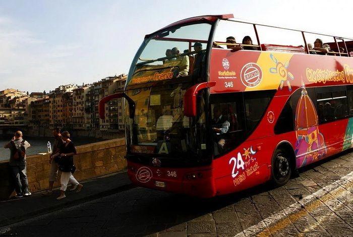Экскурсионные автобусы