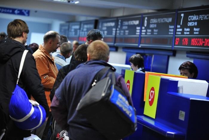Регистрация на рейс S7