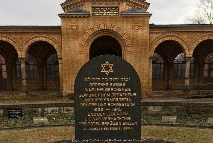 Еврейское кладбище (Вайсензее)