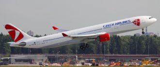 Самолет авиакомпании
