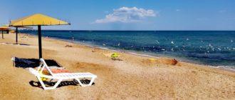 Золотой пляж (Феодосия)