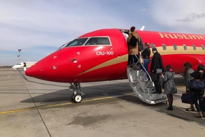 Авиакомпания «РусЛайн»