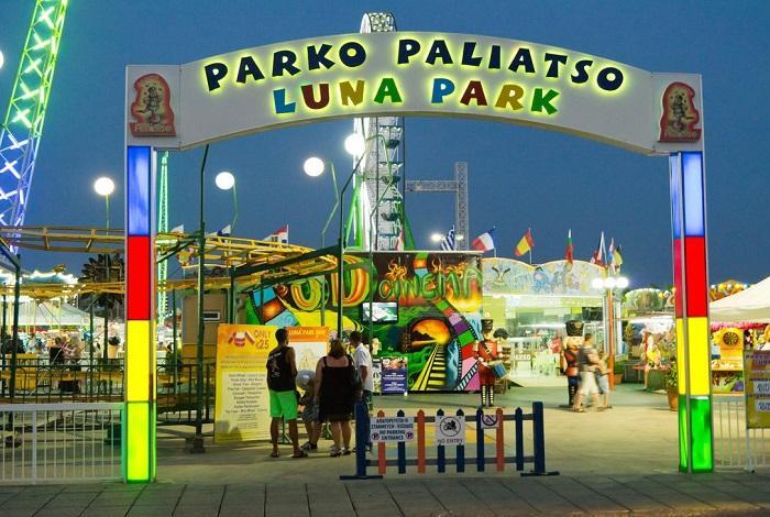 Айя-Напа Parko Pakiatso