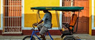 Вело-такси Bicitax