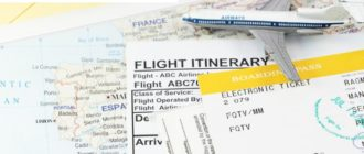 Билеты на самолет через сервис Яндекса